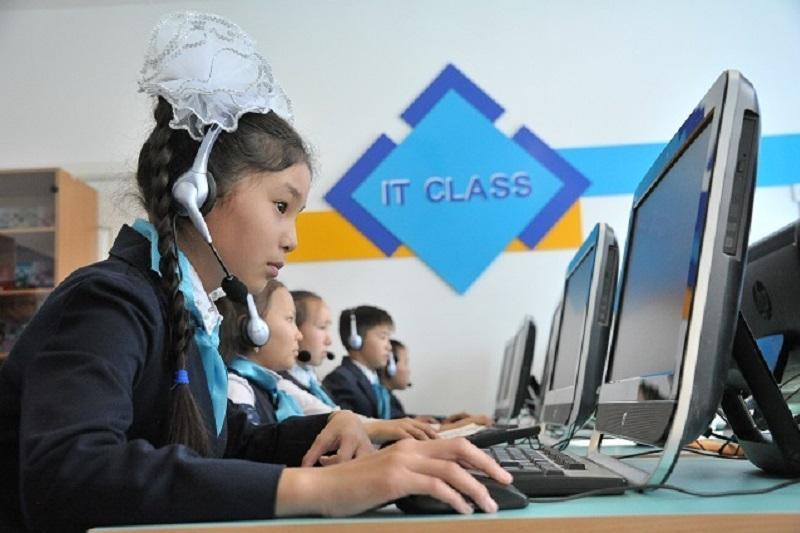 Все школы цифровизировали в Павлодарской области