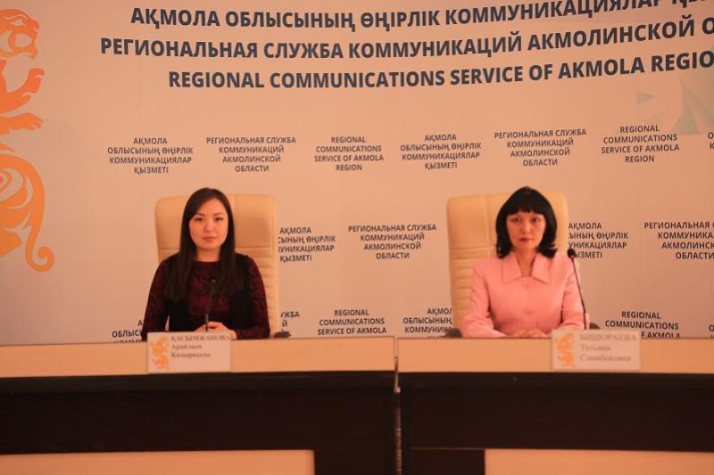 Снижение детской смертности отмечается в Акмолинской области