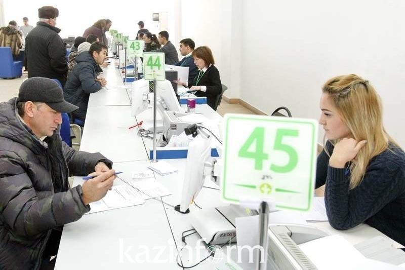 Казахстанцы смогут исправить ошибки в документах за один день