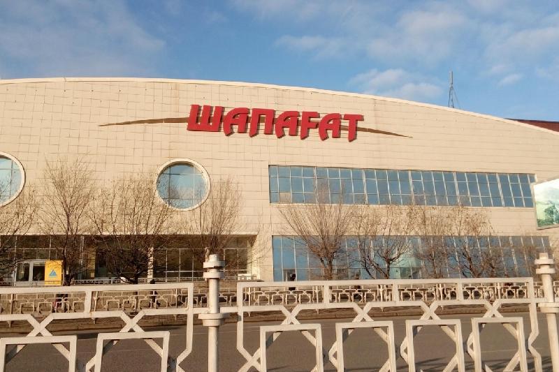 Астанадағы «Шапағат» базары сатылды