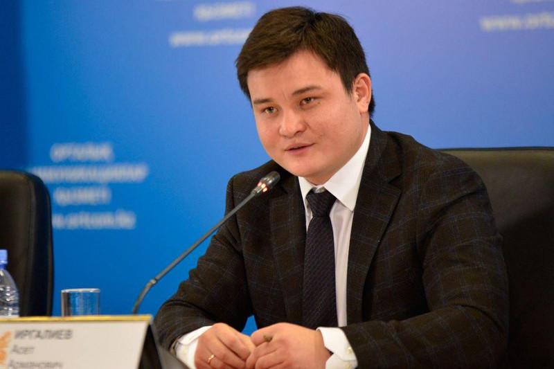Әсет Ирғалиев Премьер-министр кеңсесі басшысының орынбасары болып тағайындалды