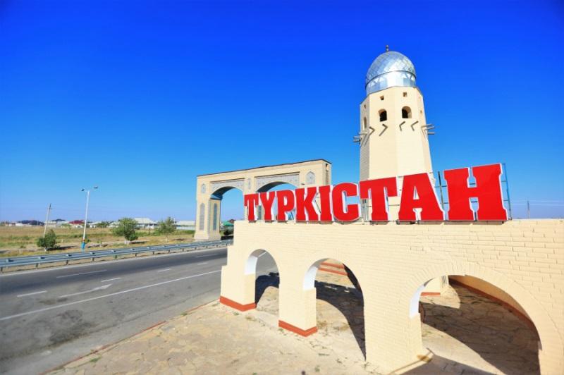 Новая туристическая зона появится в Туркестане