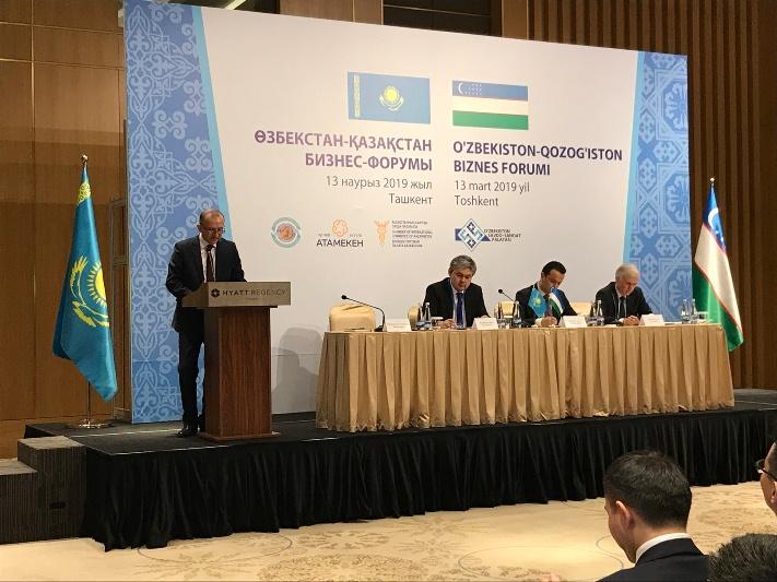 Казахстано-узбекский бизнес-форум прошел в Ташкенте