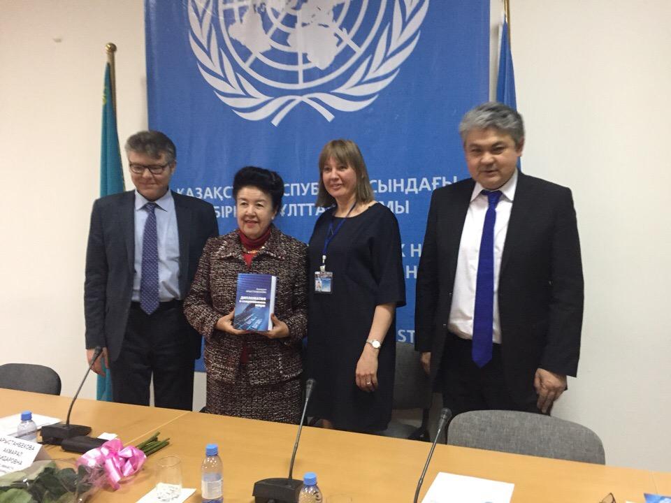 Монографию «Дипломатия в современном мире» презентовали в Алматы