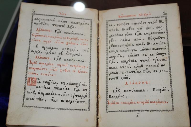 Выставка духовной книги проходит в музее СКО