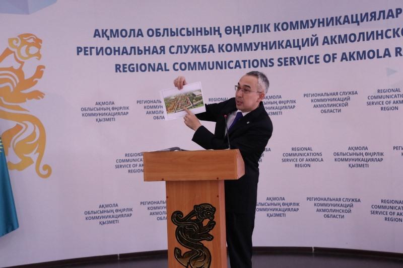 Для продвижении туризма Акмолинской области активно задействуют соцсети