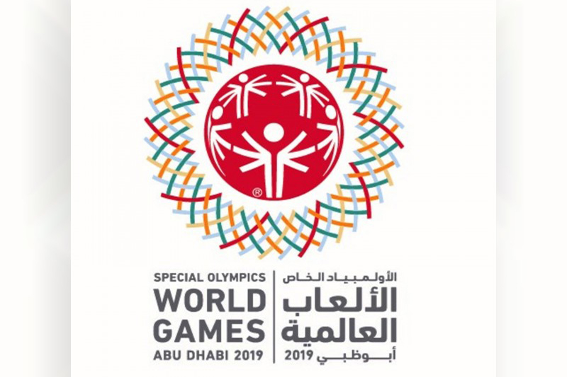 7,500 athletes receive health screenings at Special Olympics 'Healthy Athletes'
