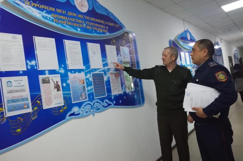Объекты Павлодарской области проверяют на антитеррористическую безопасность