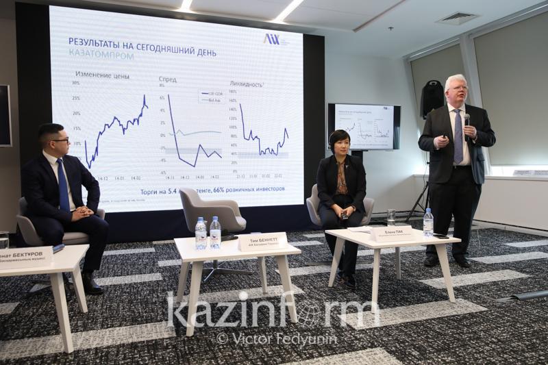Биржа МФЦА планирует привлечь больше казахстанцев к торговле акциями