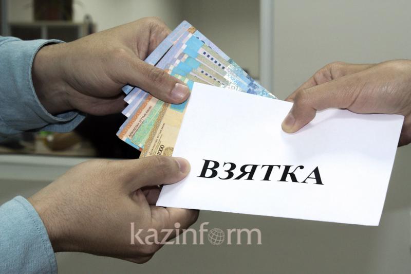 В Казахстане в три раза увеличился средний размер взятки - исследование