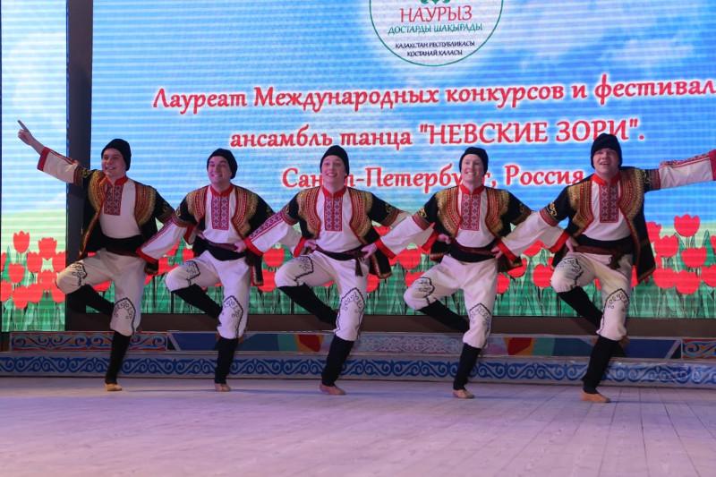 Костанай встречает участников международного фестиваля хореографического творчества