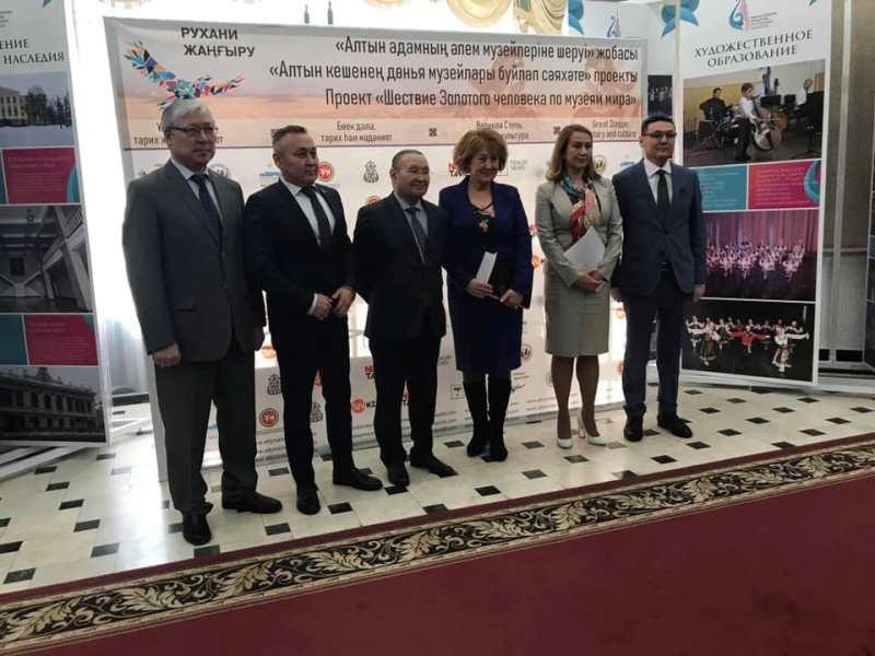 Выставкой «Великая степь: история и культура» открылись Дни культуры Казахстана в Татарстане