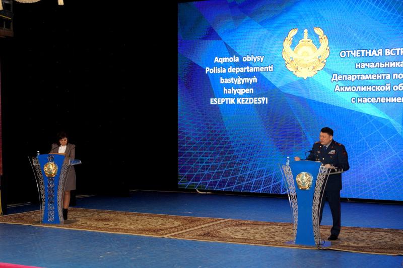 На вопросы населения ответил главный полицейский Акмолинской области