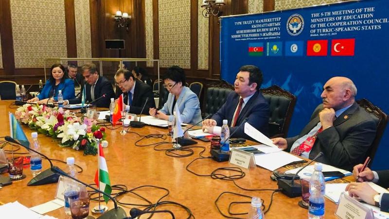 Түркі кеңесі Білім министрлерінің 5-ші кездесуі Бішкекте өтті
