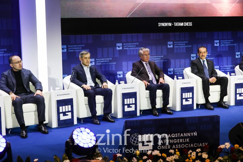 Министр Мұхамедиұлы Димаштың америкалық байқаудан кетуіне қатысты пікір білдірді