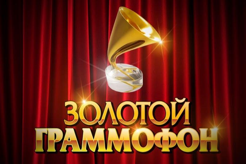 «Золотой граммофон» пройдет в Астане 28 марта