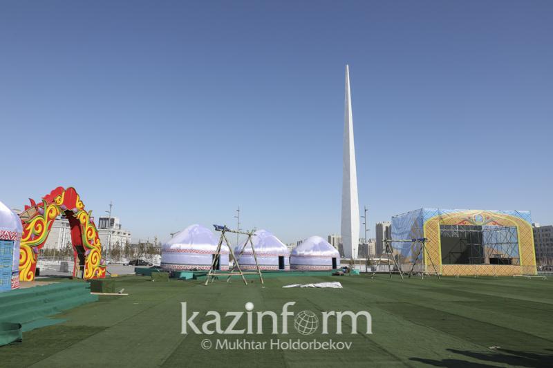 Астанадағы Наурыздың негізгі шаралары қай жерде өтеді