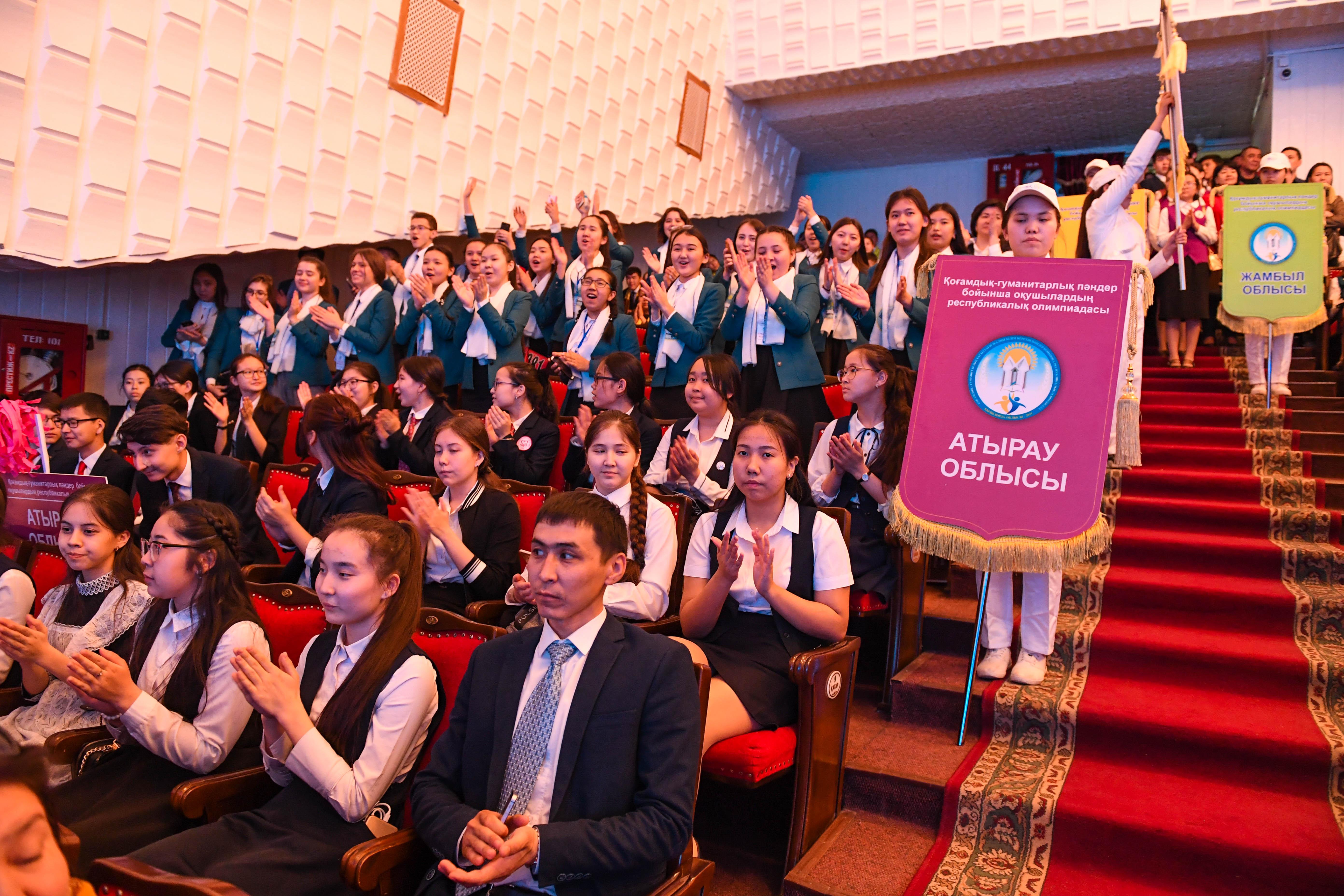 Қызылордада оқушылар арасындағы республикалық олимпиада өтіп жатыр
