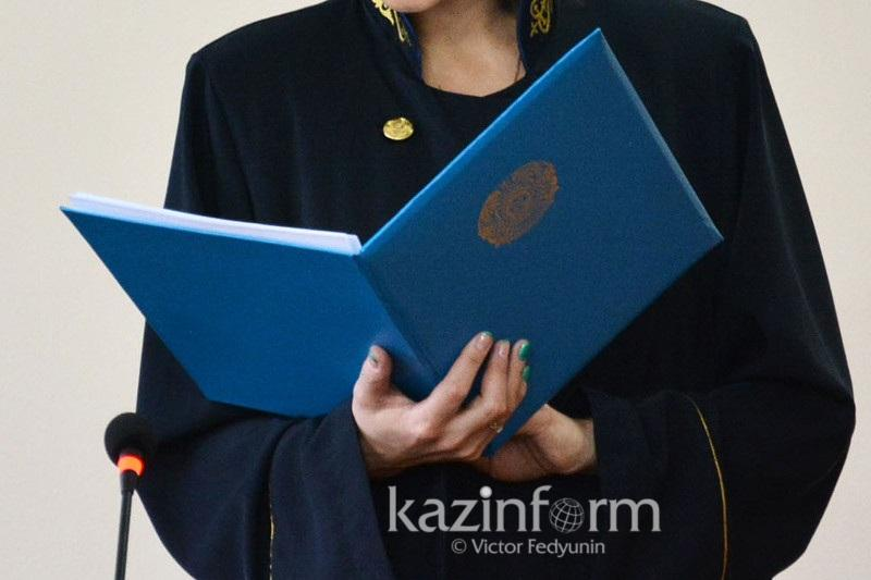 Экс-председателю районного суда вынесли приговор в Костанае