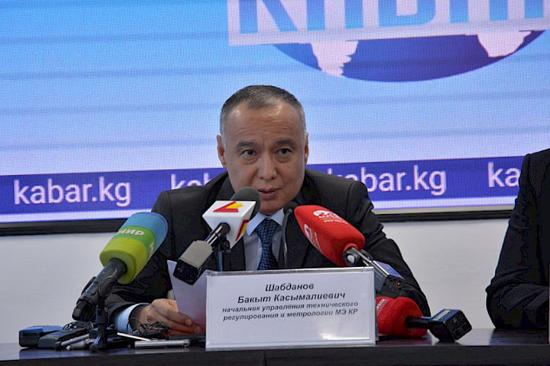 7 more EAEU technical regulations in oil and gas to come into force in Kyrgyzstan by 2021