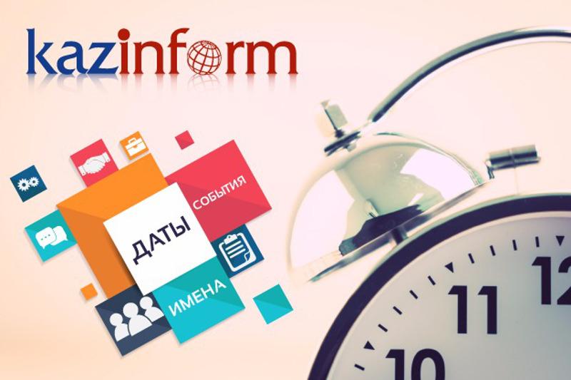 April 20. Kazinform's timeline of major events