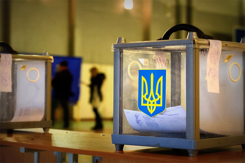 Presidential election underway in Ukraine