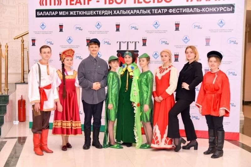 Гран-при международного театрального фестиваля завоевали юные артисты Караганды