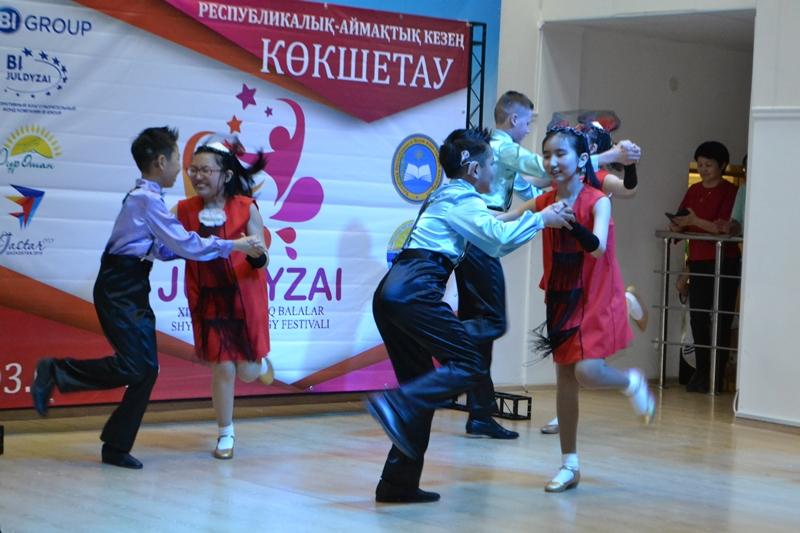 Көкшетауда мүмкіндігі шектеулі балалар арасында «Жұлдызай» фестивалі өтті