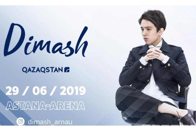 Third of tickets to Dimash Kudaibergen's concert in Nur