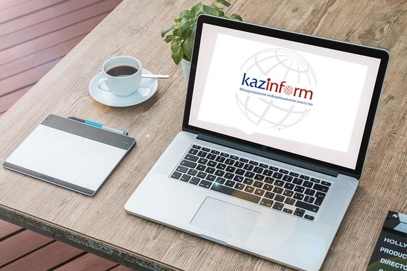 Kazinform News Agency website to be temporarily unavailable