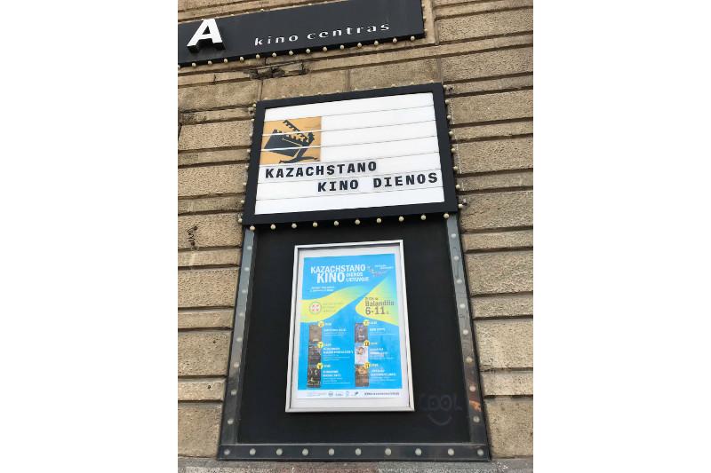 哈萨克斯坦多部电影在立陶宛放映
