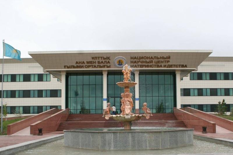 Пожар произошел в Центре материнства и детства в Нур-Султане