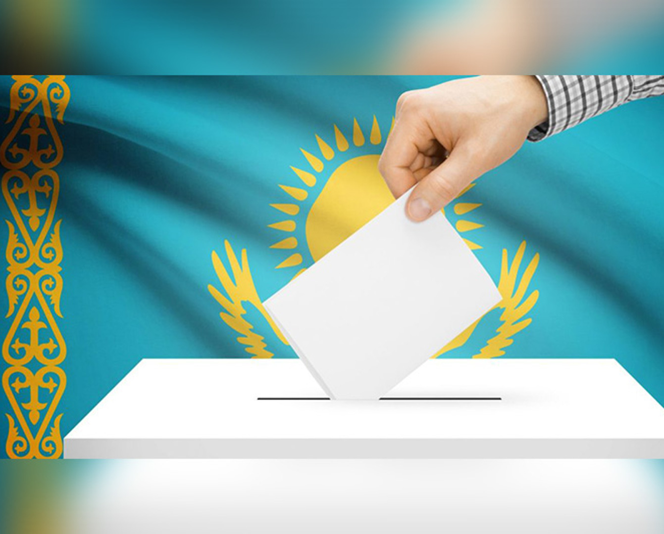 Выдвижение кандидатов в Президенты РК начинается с 10 апреля и завершается 28 апреля