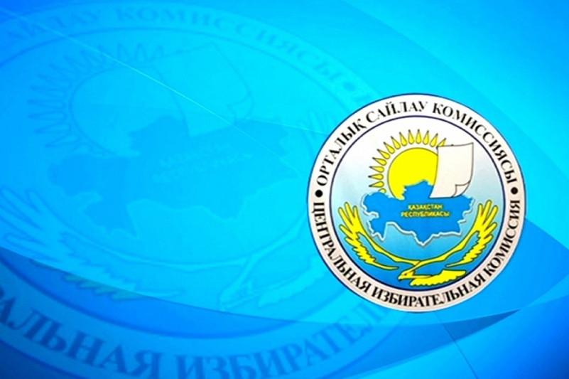 ЦИК РК увеличил время на сбор подписей в поддержку кандидатов в Президенты