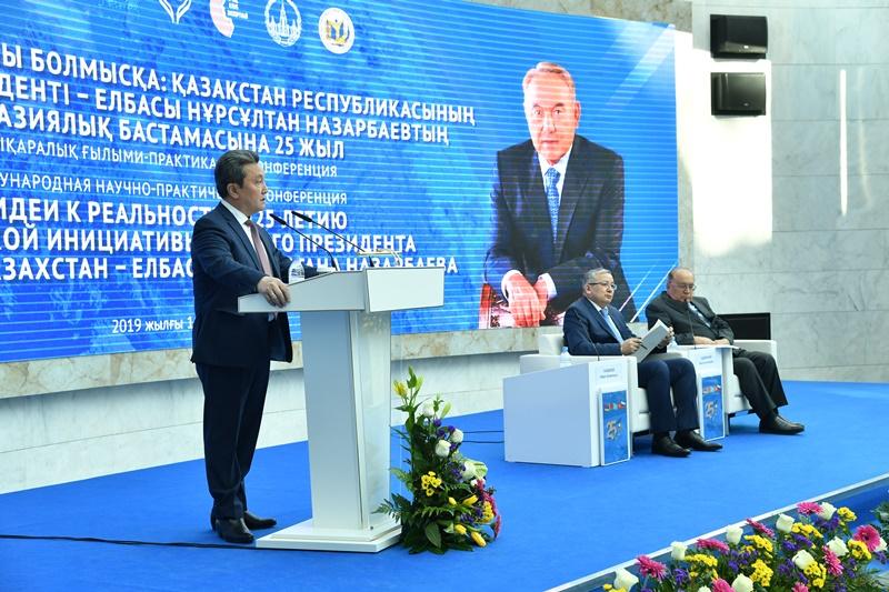 Путь к Евразийскому экономическому союзу был непростым - Амерхан Рахимжанов