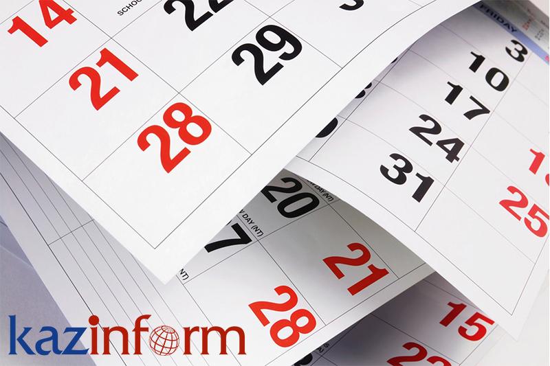 April 19. Kazinform's timeline of major events
