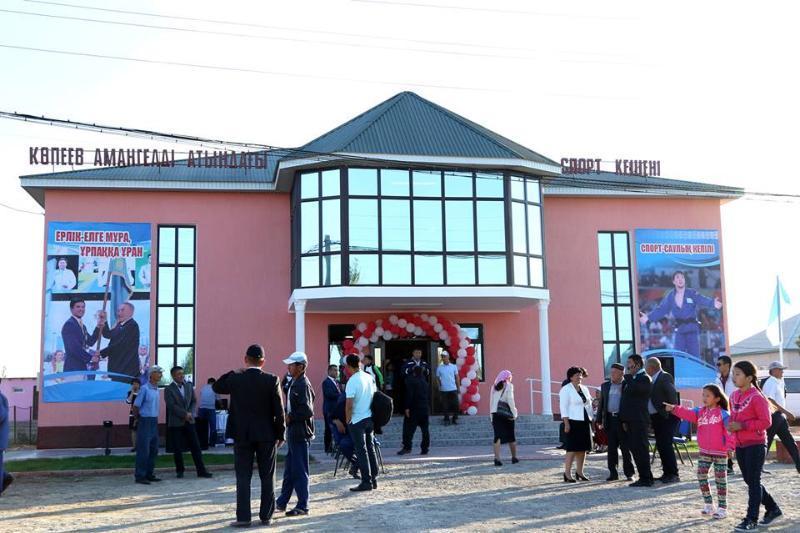 Более 13 млрд тенге выделили кызылординские меценаты на развитие родного края