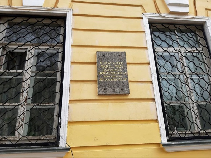 Орынбор архивінде Кейкі мерген туралы деректер бар - ғалым