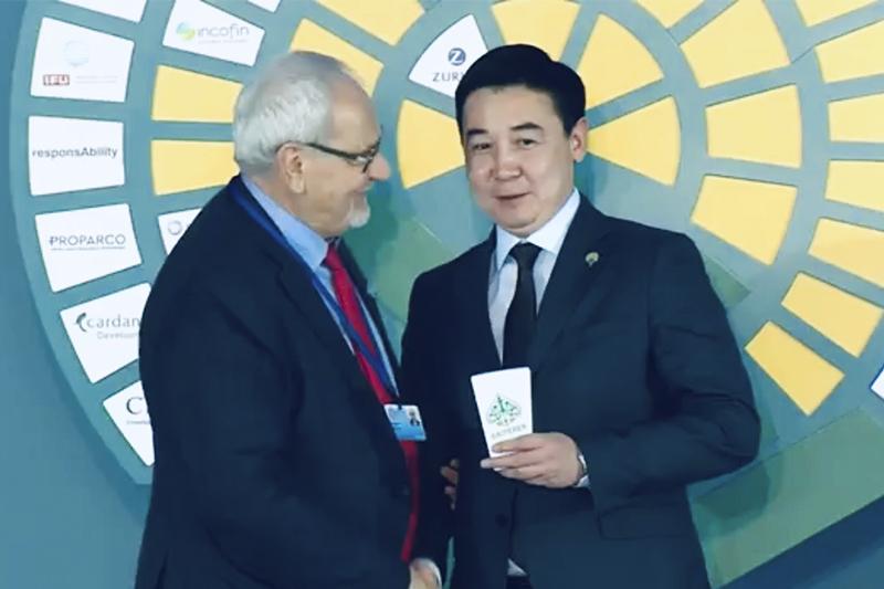 «Байтерек» стал участником глобальной инициативы группы Всемирного банка