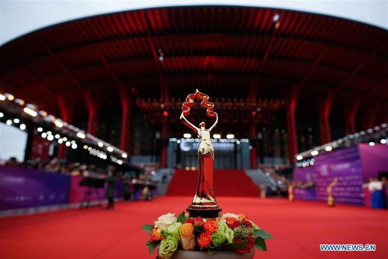 9th Beijing int'l film festival opens