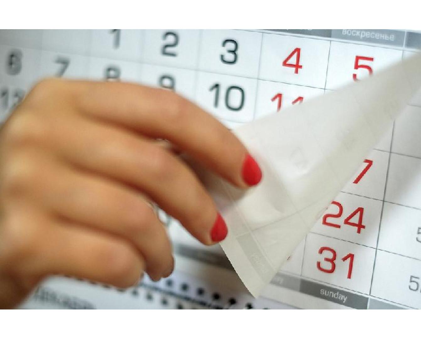 Сколько дней отдохнут казахстанцы в мае