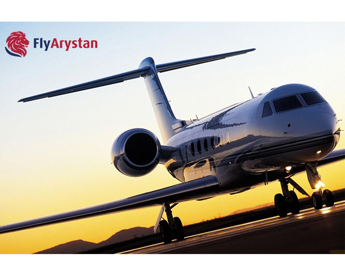 FlyArystan: Алматы - Шымкент бағытындағы әуе билеттері 5 мың теңгеден басталады