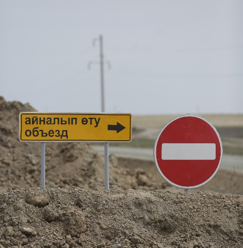 Атырау-Астрахан тасжолының құрылысы мамырда басталады