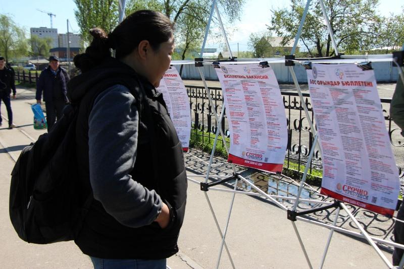 Мобильные центры занятости появились в Алматы