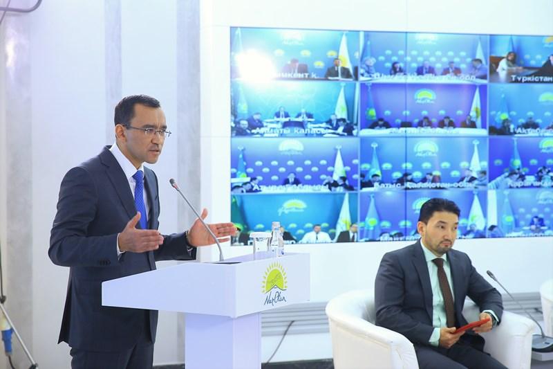 Развитие предпринимательства в Казахстане рассмотрели в партии Nur Otan