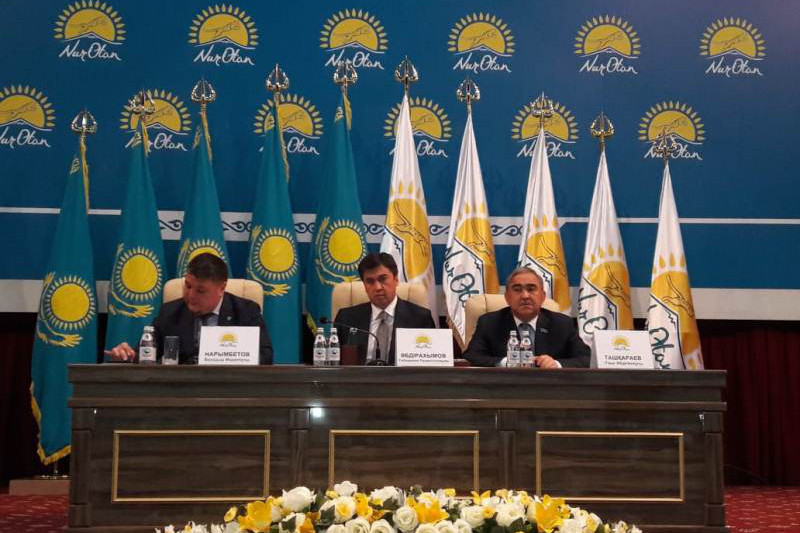 В Шымкенте прошла конференция городского филиала партии «Nur Otan»