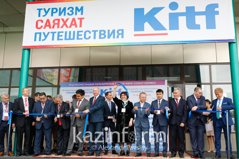 Almaty hosts KITF 2019