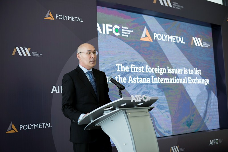 МФЦА включил в листинг своей биржи акции крупного российского холдинга