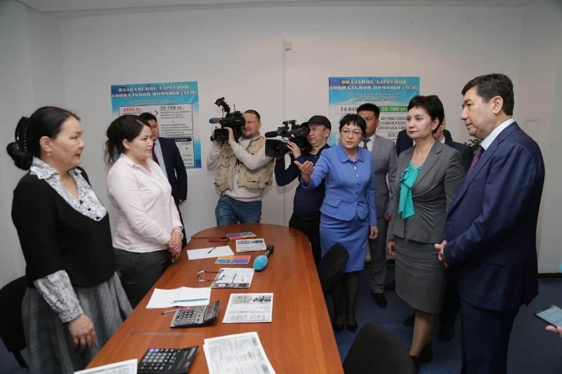 Правительственная группа посетила Жезказган