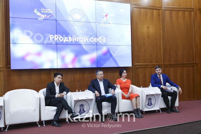 Ассамблея народа Казахстана проведёт молодежный форум
